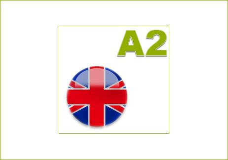 INGL�S A2 ONLINE